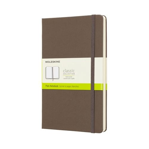 PLAIN HARDCOVER NOTEBOOK EARTH BROWN LARGE