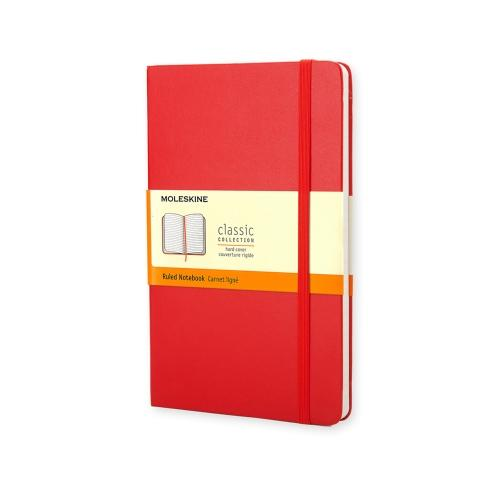 RULED HARDCOVER NOTEBOOK SCARLET RED LARGE