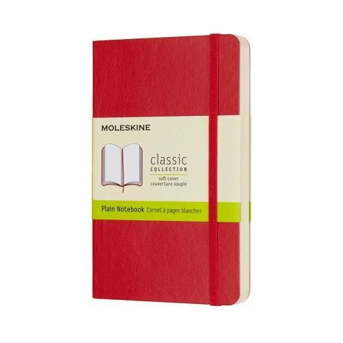 PLAIN SOFT COVER NOTEBOOK EARTH BROWN POCKET