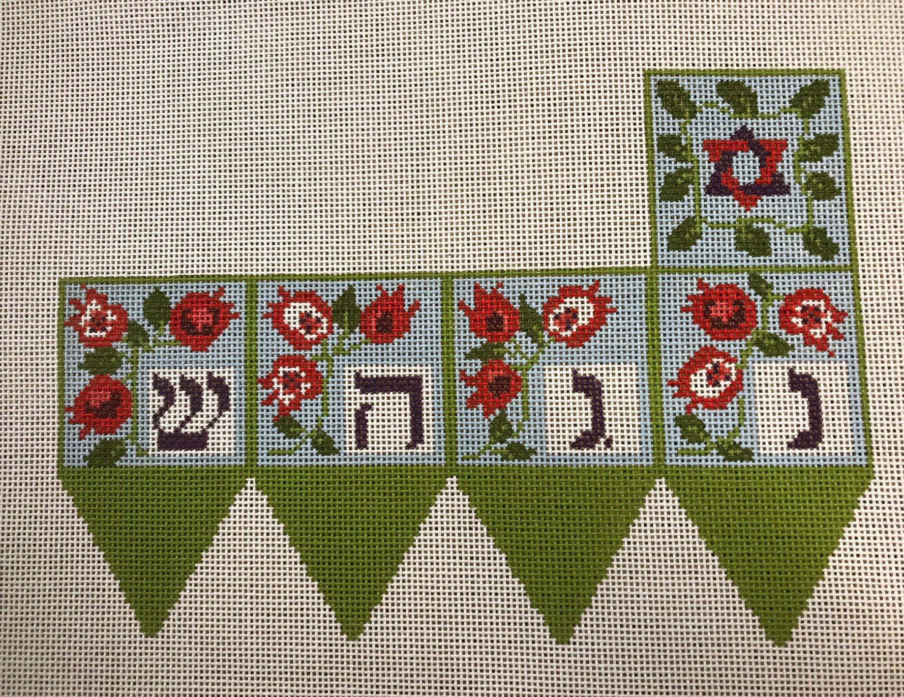 Pomegranate Dreidel ~ Gone Stitching
