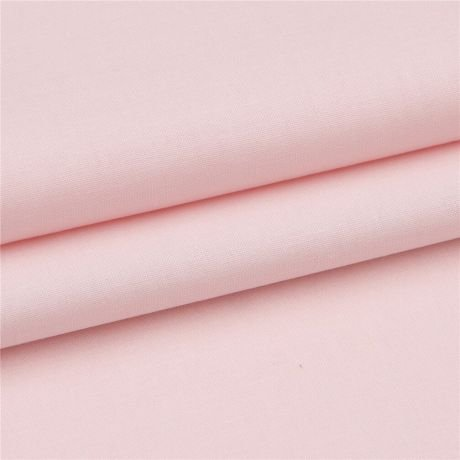 Japanese Dyed Poplin Pale Pink