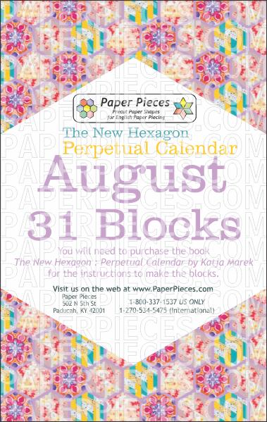 August Blocks - Paper Pieces