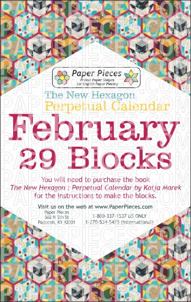February Blocks - Paper Pieces