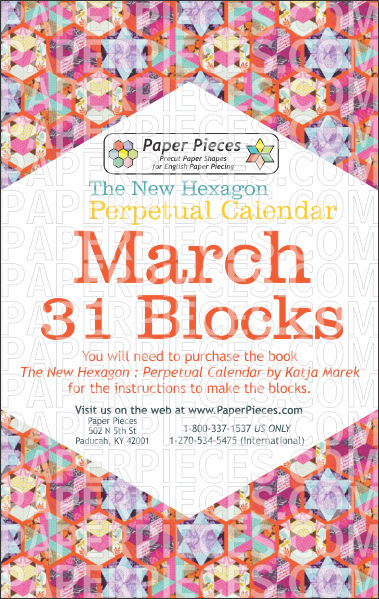 March Blocks - Paper Pieces