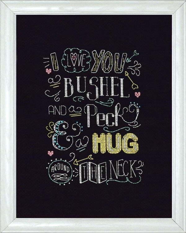 # 2888 - Hug Chalkboard