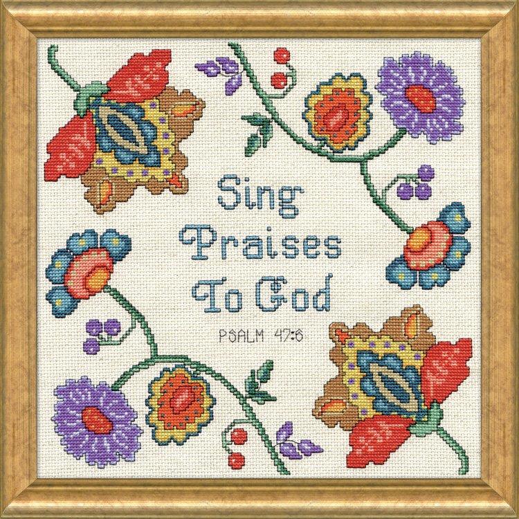 # 2906 Sing Praises