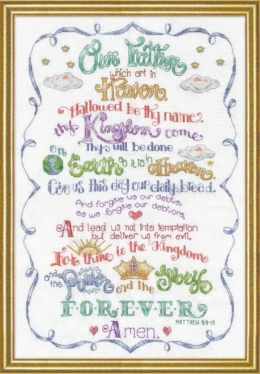# 2974 Lord's Prayer