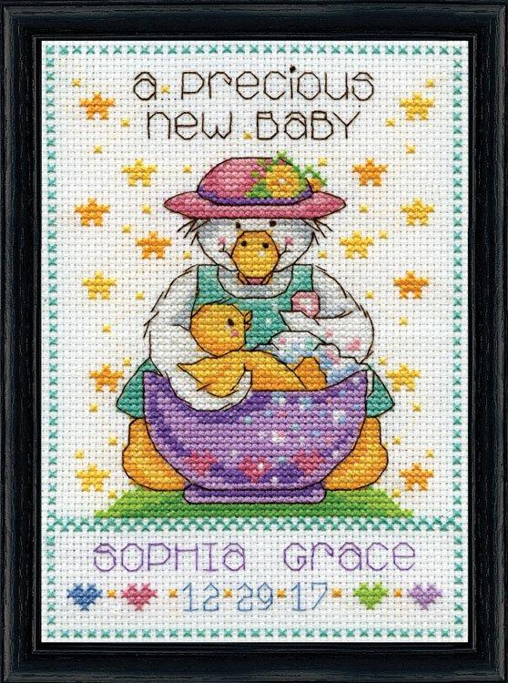 # 3220 Precious Baby