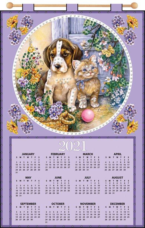 # 4368 Puppy & Kitten