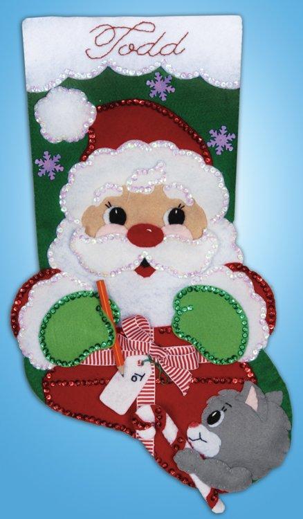 # 5229 Santa's Present