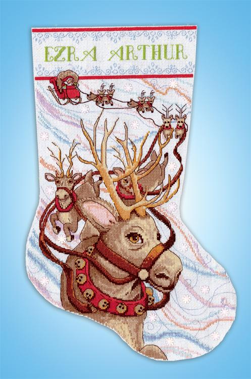 # 5933 Reindeer Ride