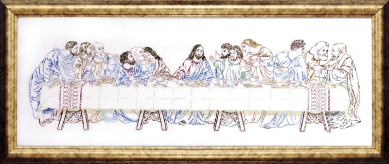 # 2532 Last Supper