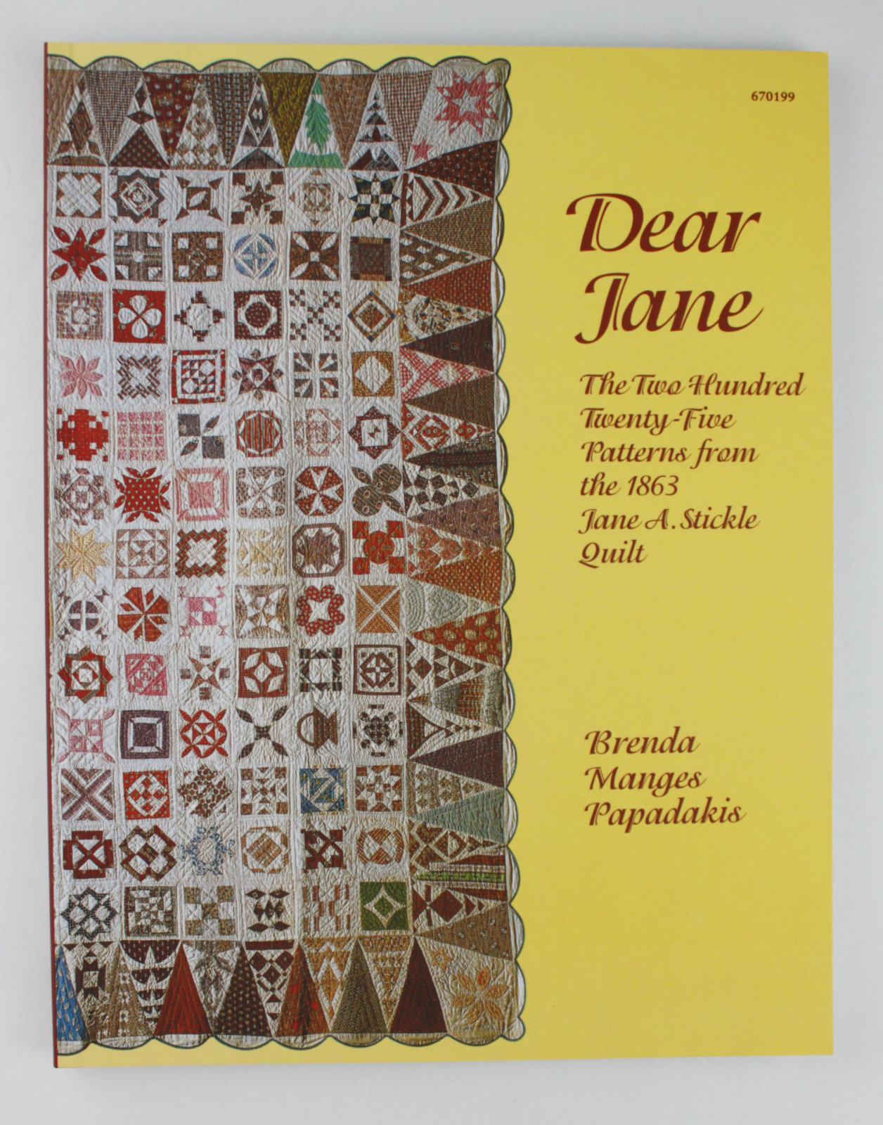 Book - Dear Jane by Brenda Papadakis