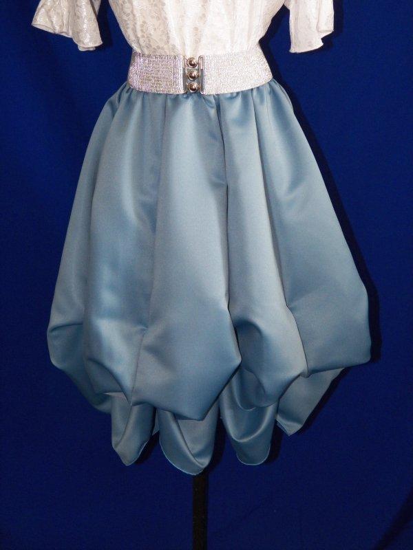 Long Puff Skirt