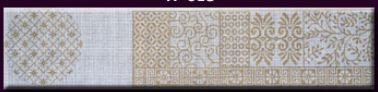 Taupe & White Asian Patchwork Treasure Box