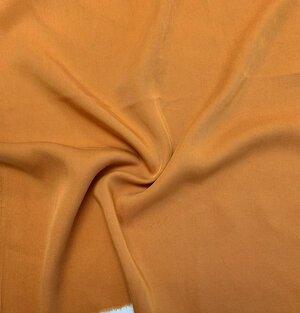 Gordon Fabrics - Horizon Saffron