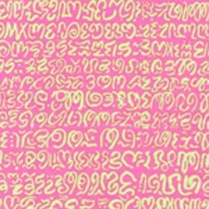 Babble Pink BM13.PINKX Brandon Mably