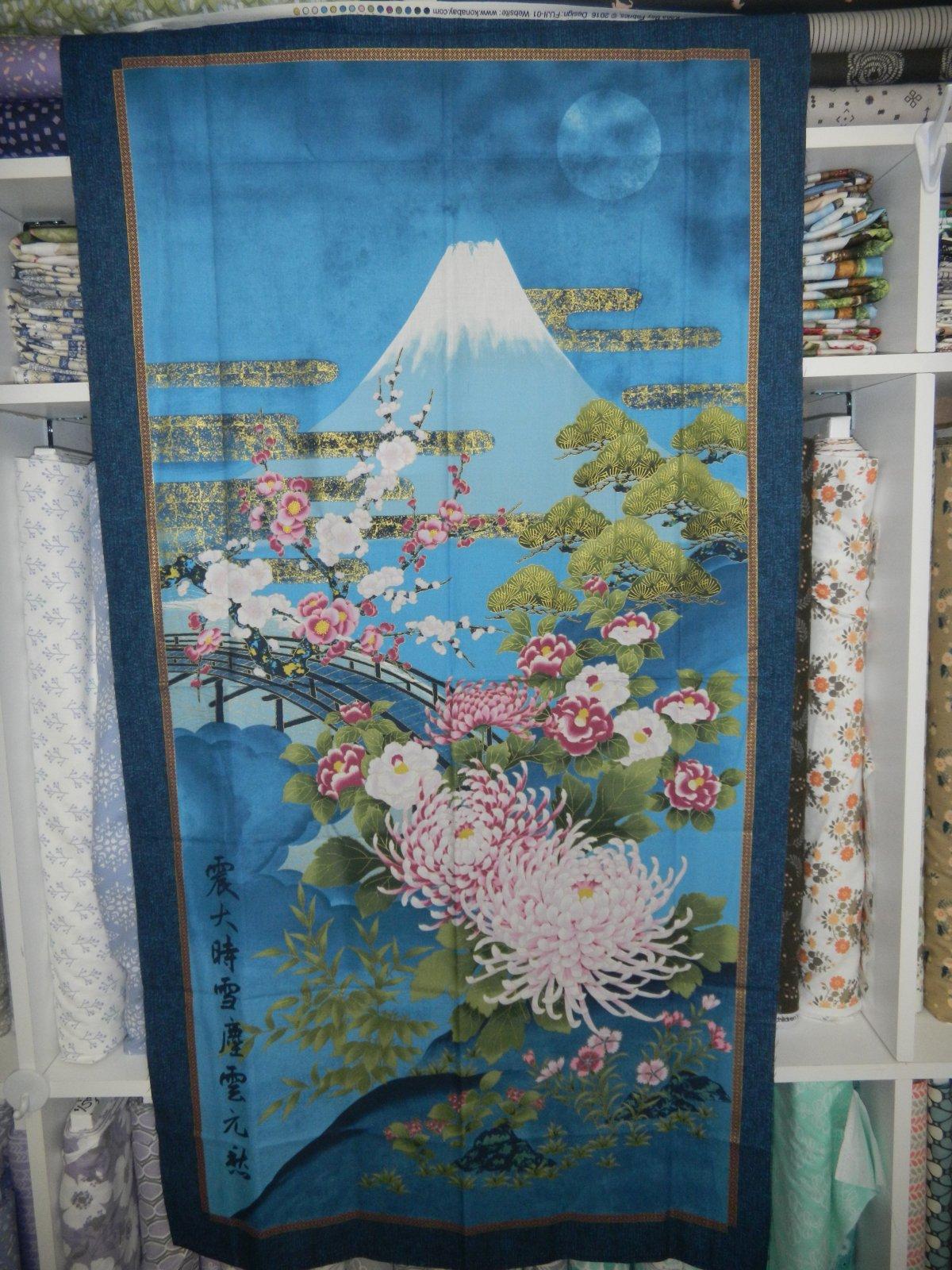 Panel#132 - Fuji - Oriental