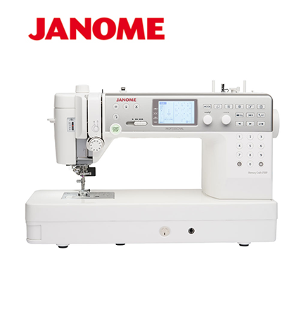 Janome Memory Craft 6700P - Call For Details
