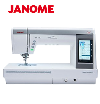 Janome MC9400 -  Call For Details