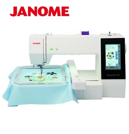 Janome Memory Craft 500e - Call For Details