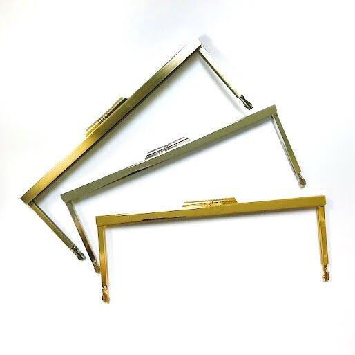 Clutch Purse Frame- 8 inch