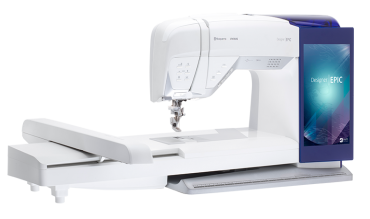 Brand sewing machines