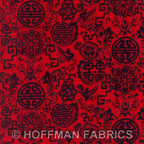Bali Chop - Chinese lantern - black on red