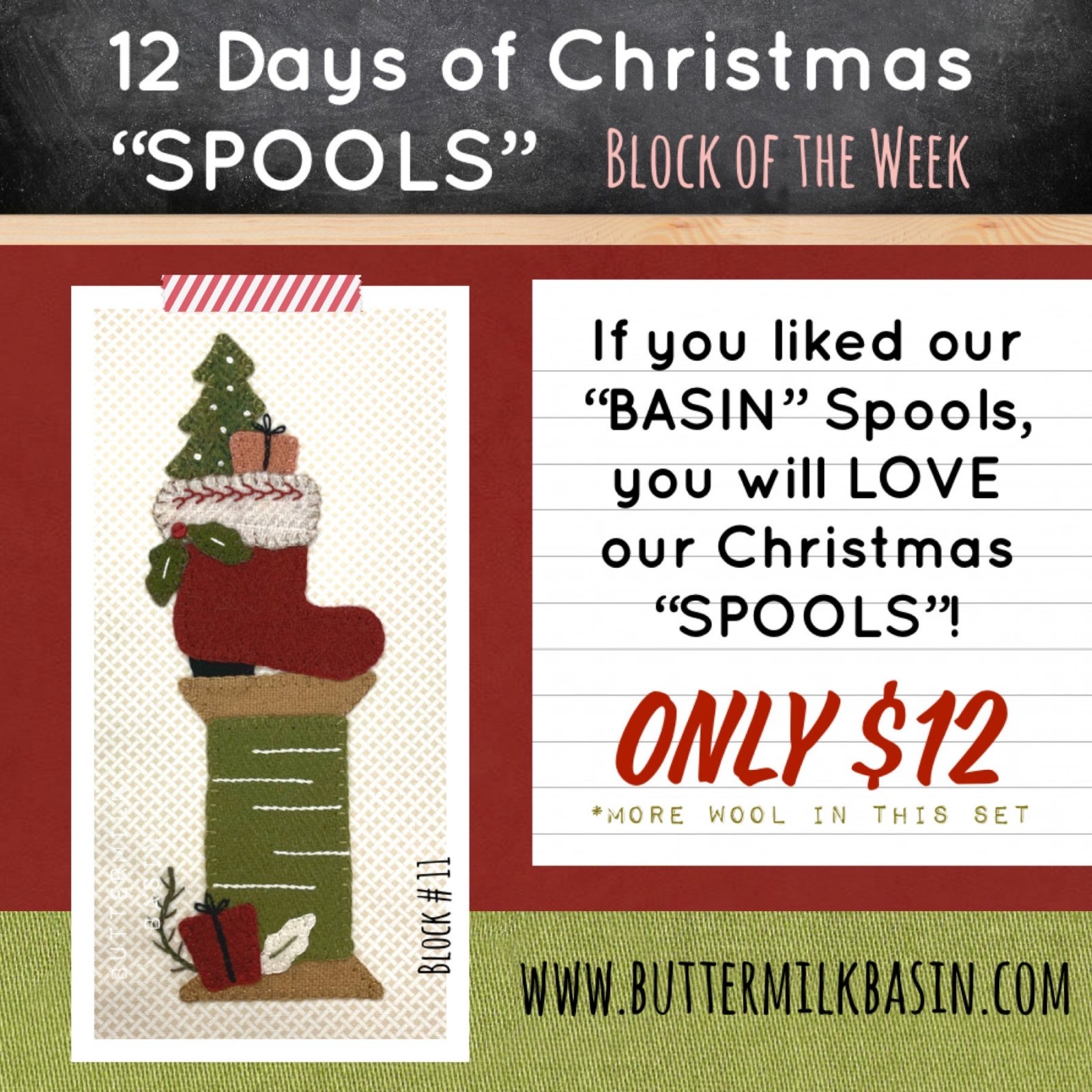 12 Days of Christmas Spools! * Block 11* KIT & Pattern
