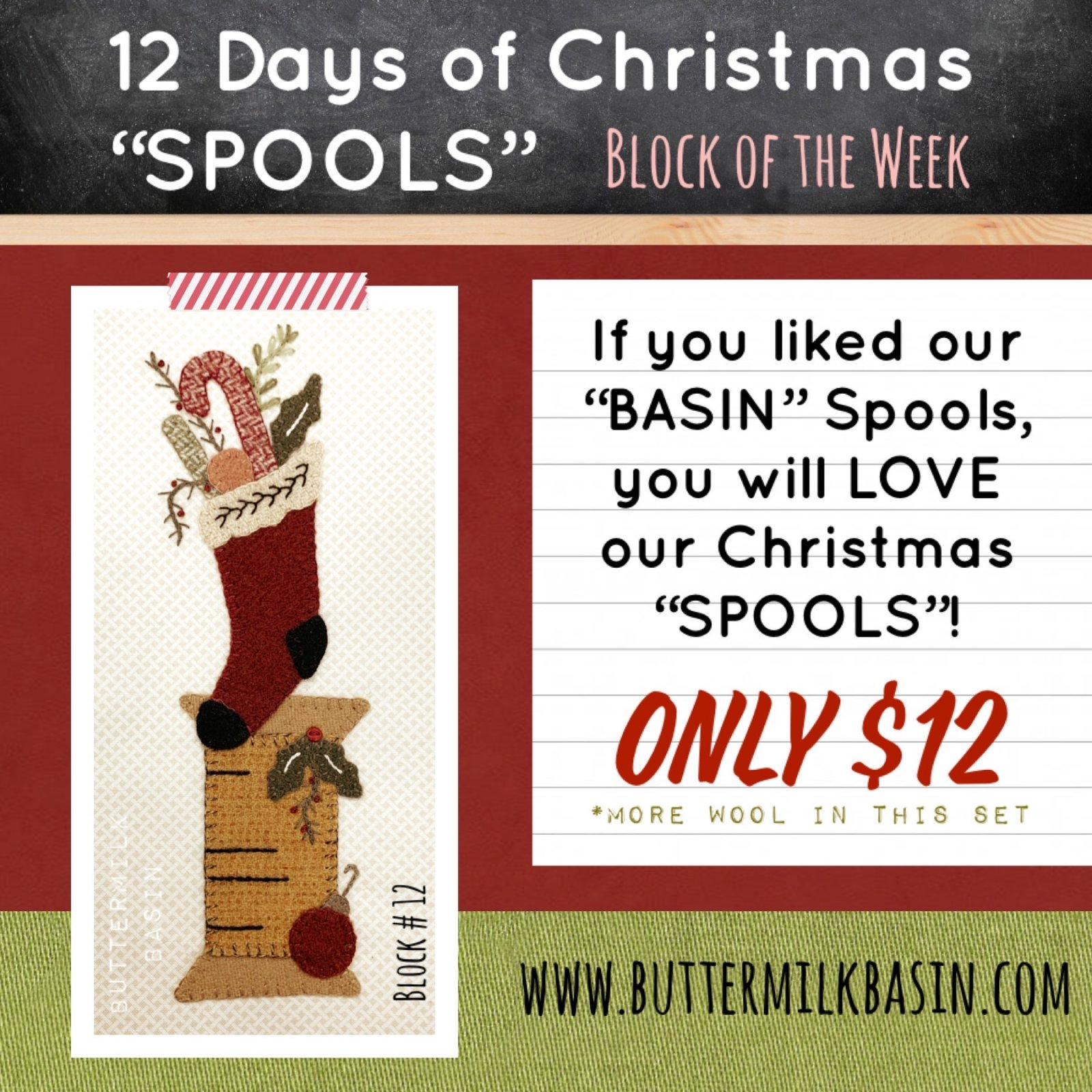 12 Days of Christmas Spools! * Block 12* KIT & Pattern