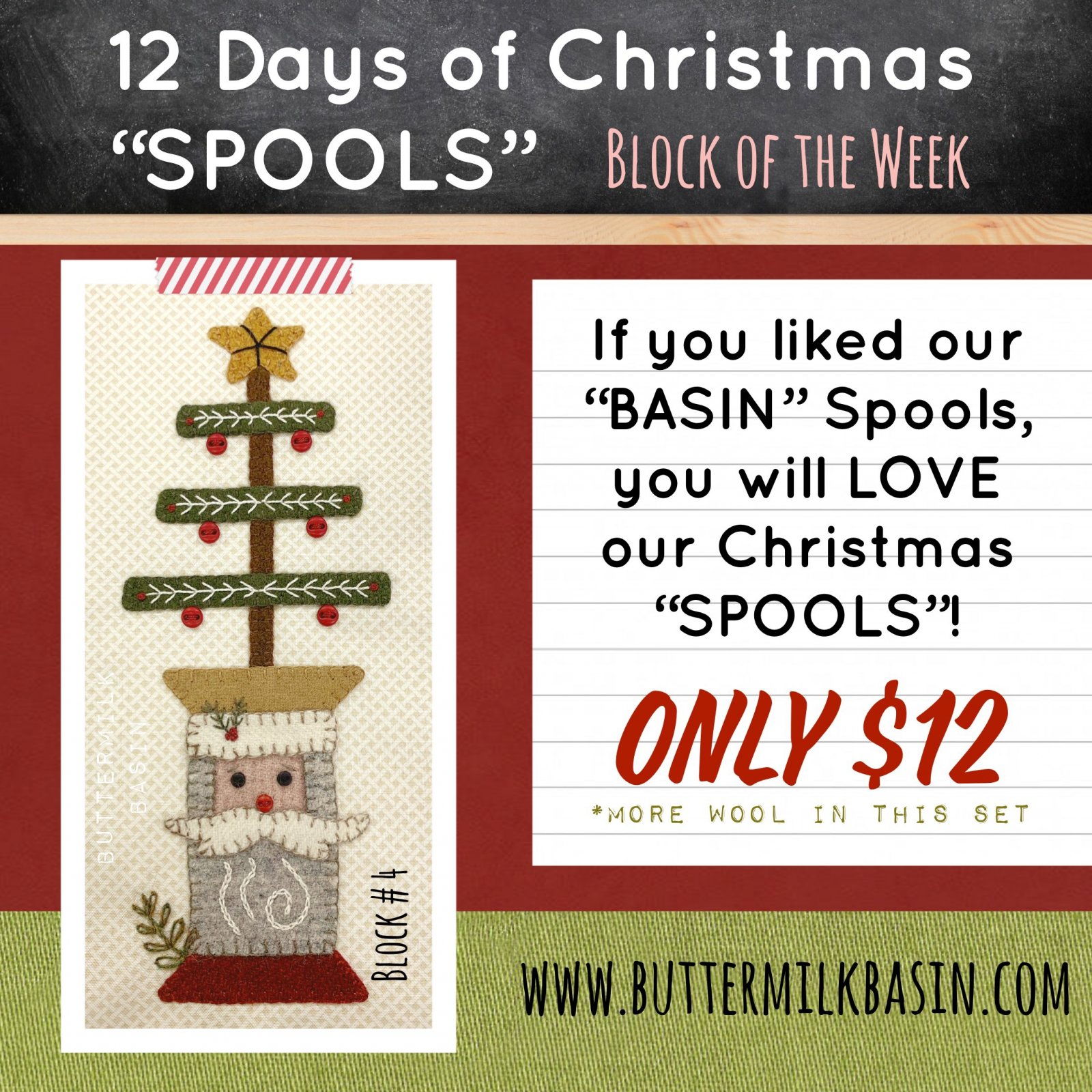 12 Days of Christmas Spools! * Block 4 * KIT & Pattern