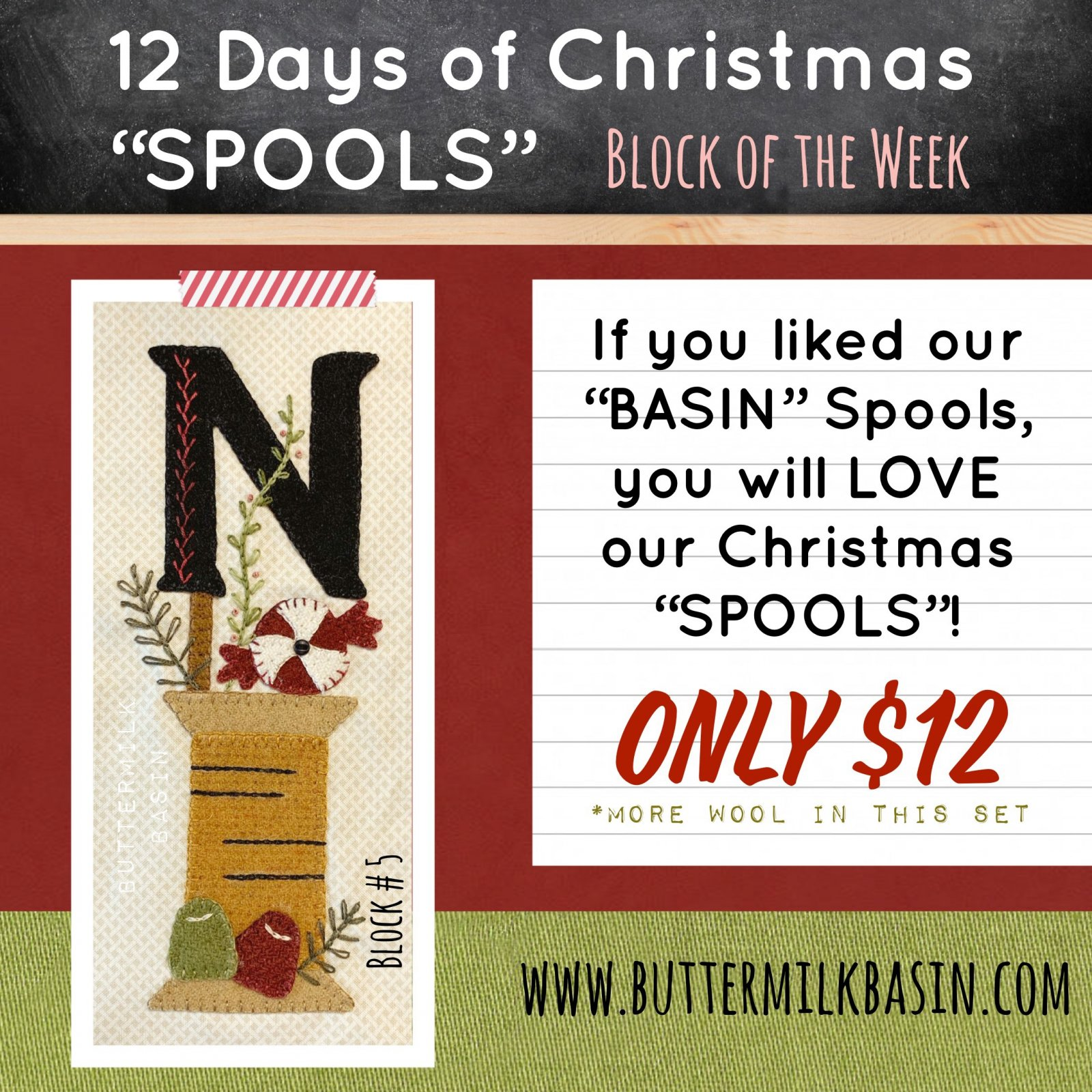 12 Days of Christmas Spools! * Block 5 * KIT & Pattern