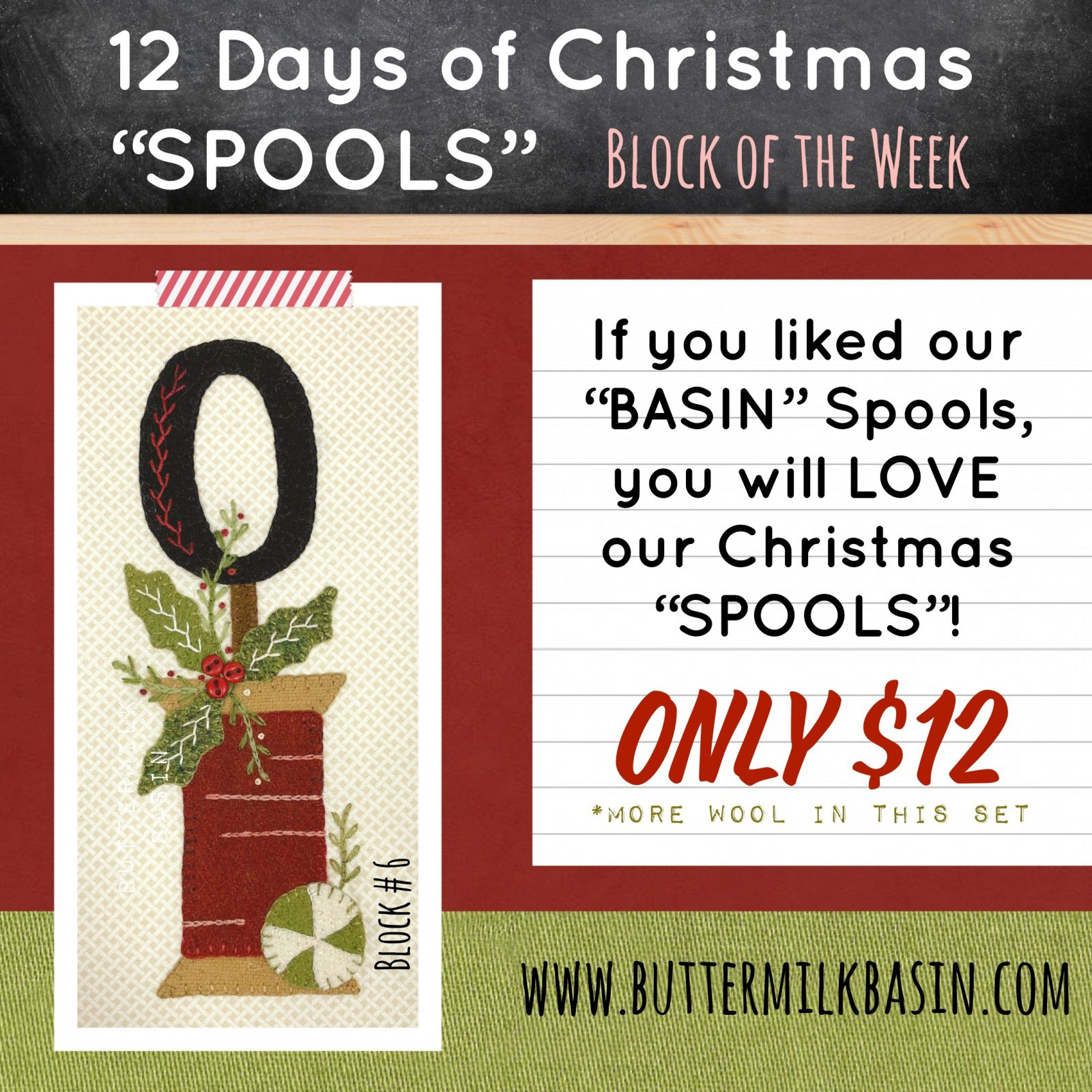 12 Days of Christmas Spools! * Block 6 * KIT & Pattern
