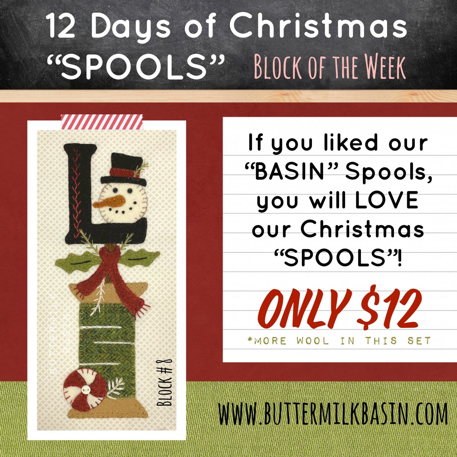 12 Days of Christmas Spools! * Block 8 * KIT & Pattern