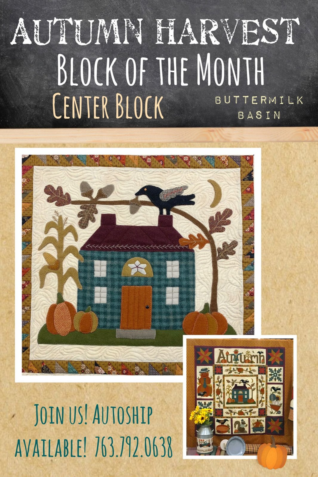 Autumn Harvest Wool & Cotton BOM * Center Block Kit and Pattern