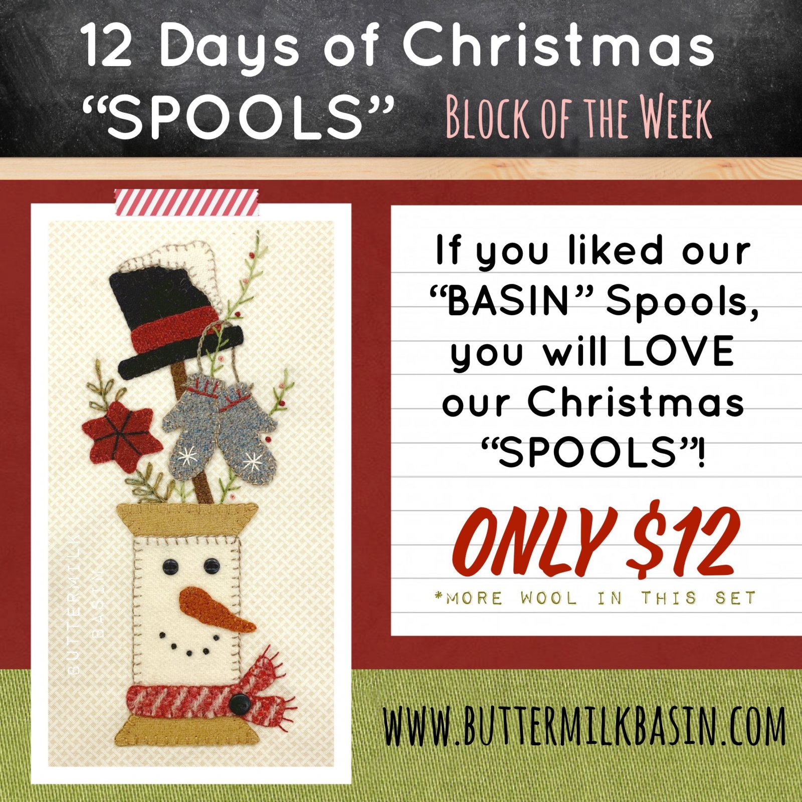 12 Days of Christmas Spools! * Block 1 * KIT & Pattern