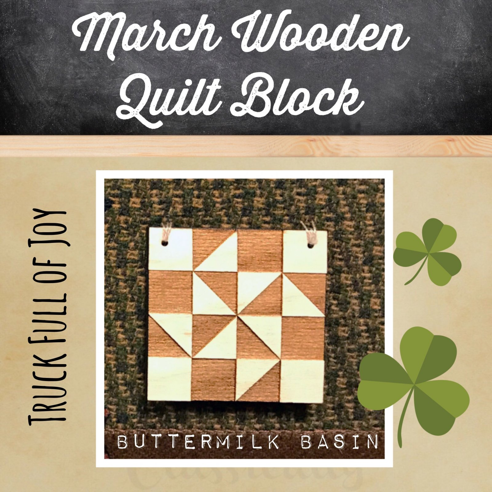 March Wooden Quilt Block