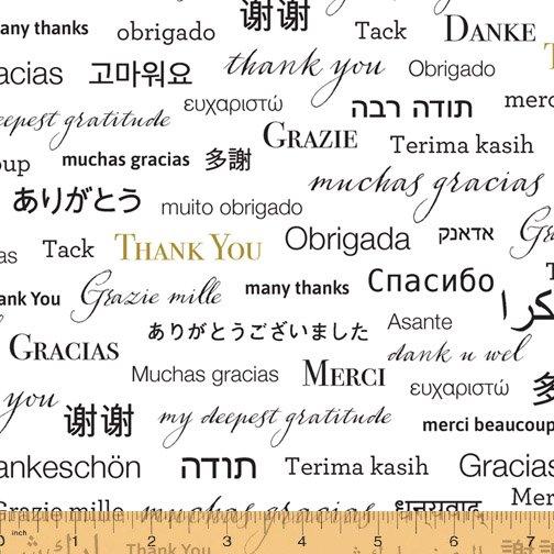 Appreciation Thank You White w/Metallic
