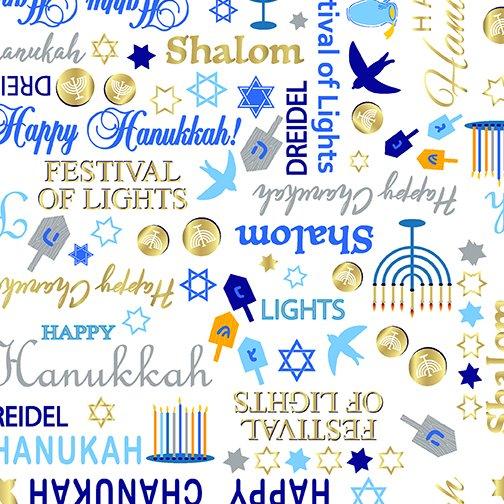 Festival of Lights Festive Words White