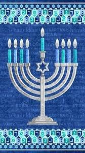 Happy Hanukkah Panel C-66
