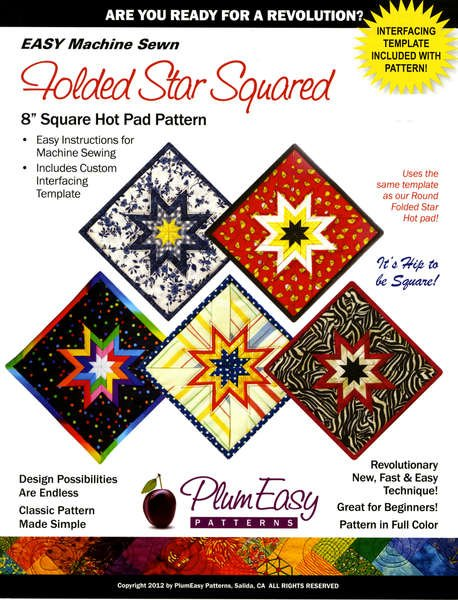 Folded Star Squared Hot Pad Pattern