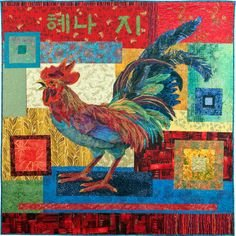 Serendipity Quilts