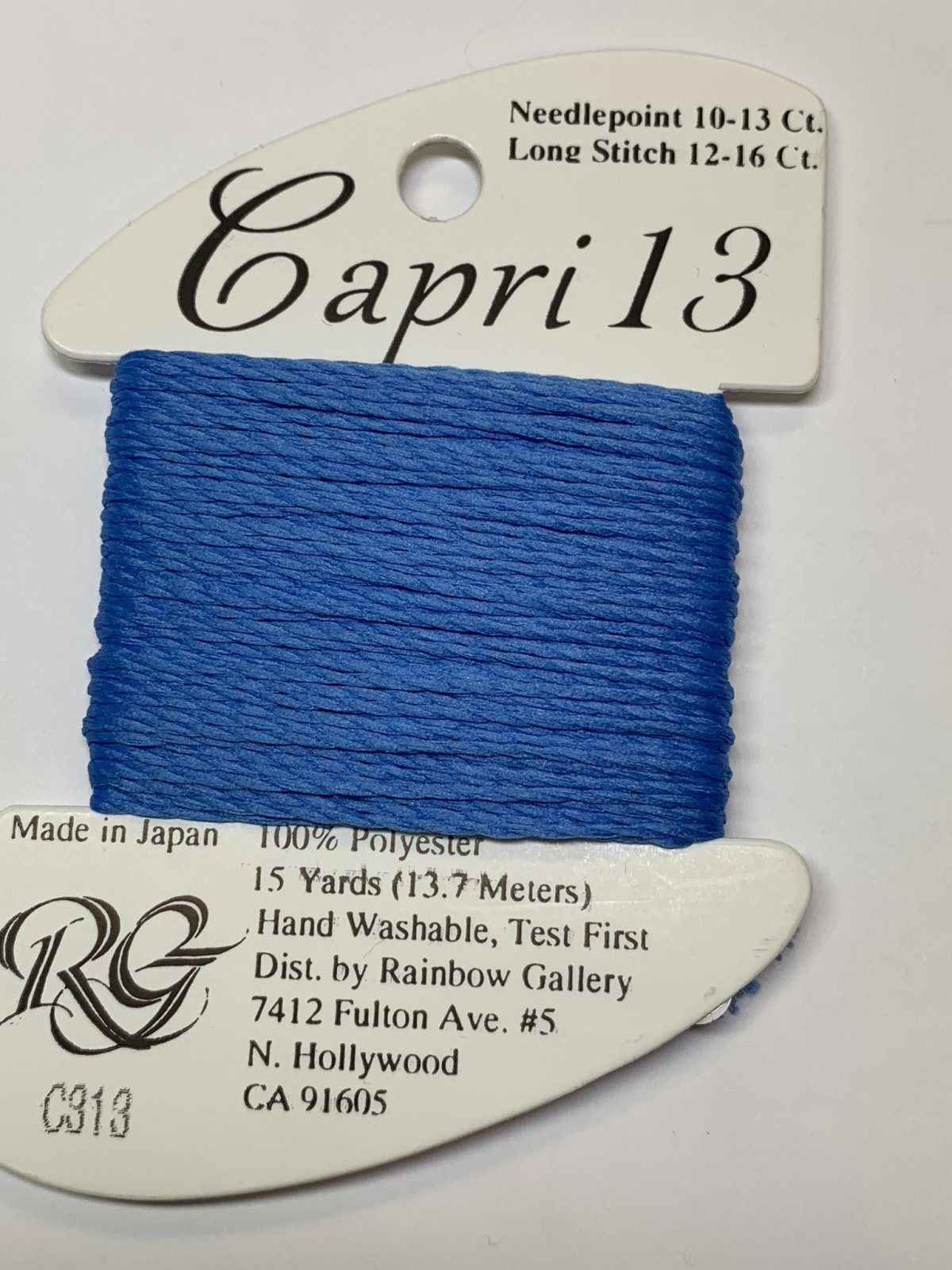 CAPRI-18-C813-ELECTRIC BLUE