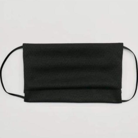 Black Face Mask Kit (Solid Front Only)