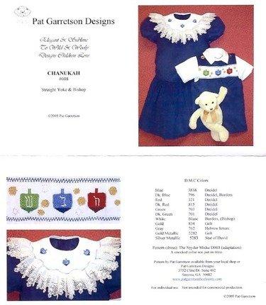 Chanukah Smocking Plate by Pat Garretson Designs