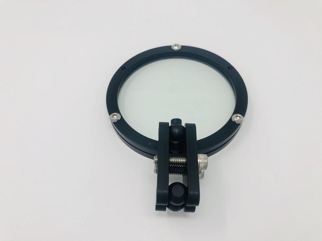Innova Magnifier