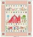 Farm Sweet Farm - Sew Along Quilt Kit