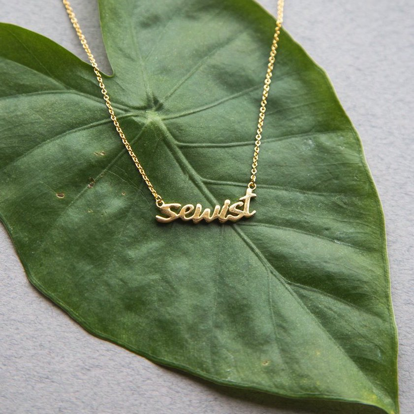 Sewist Necklace - 18k Gold
