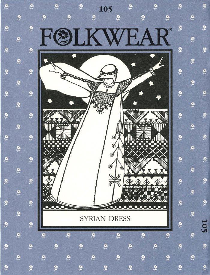 Syrian Dress - #105