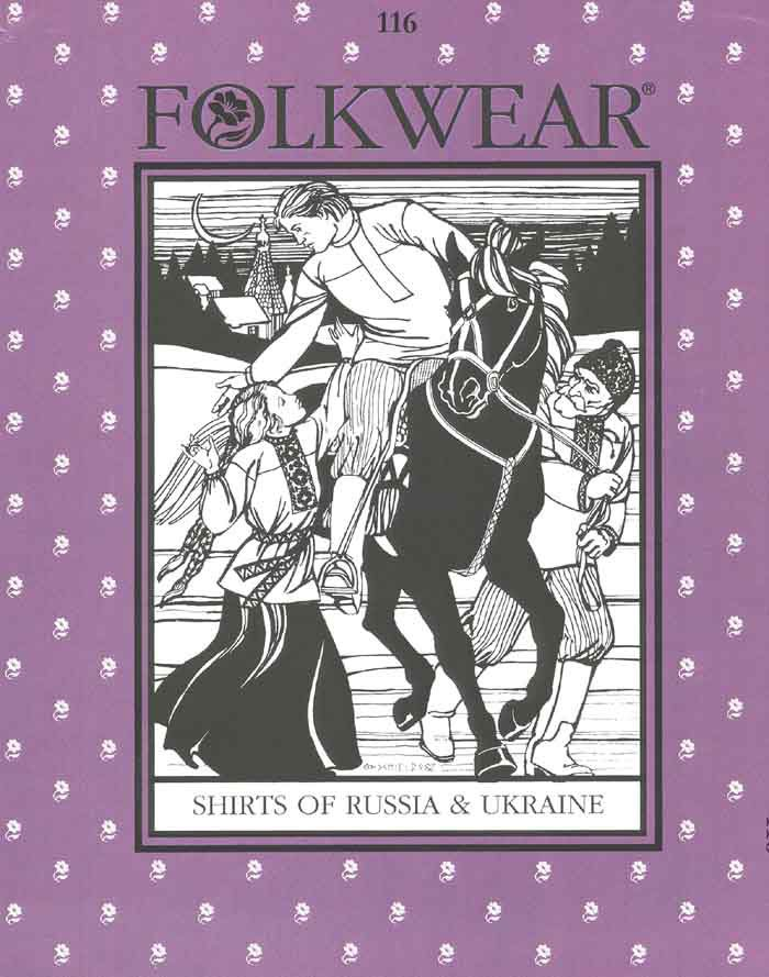 Shirts of Russia & Ukraine - #116